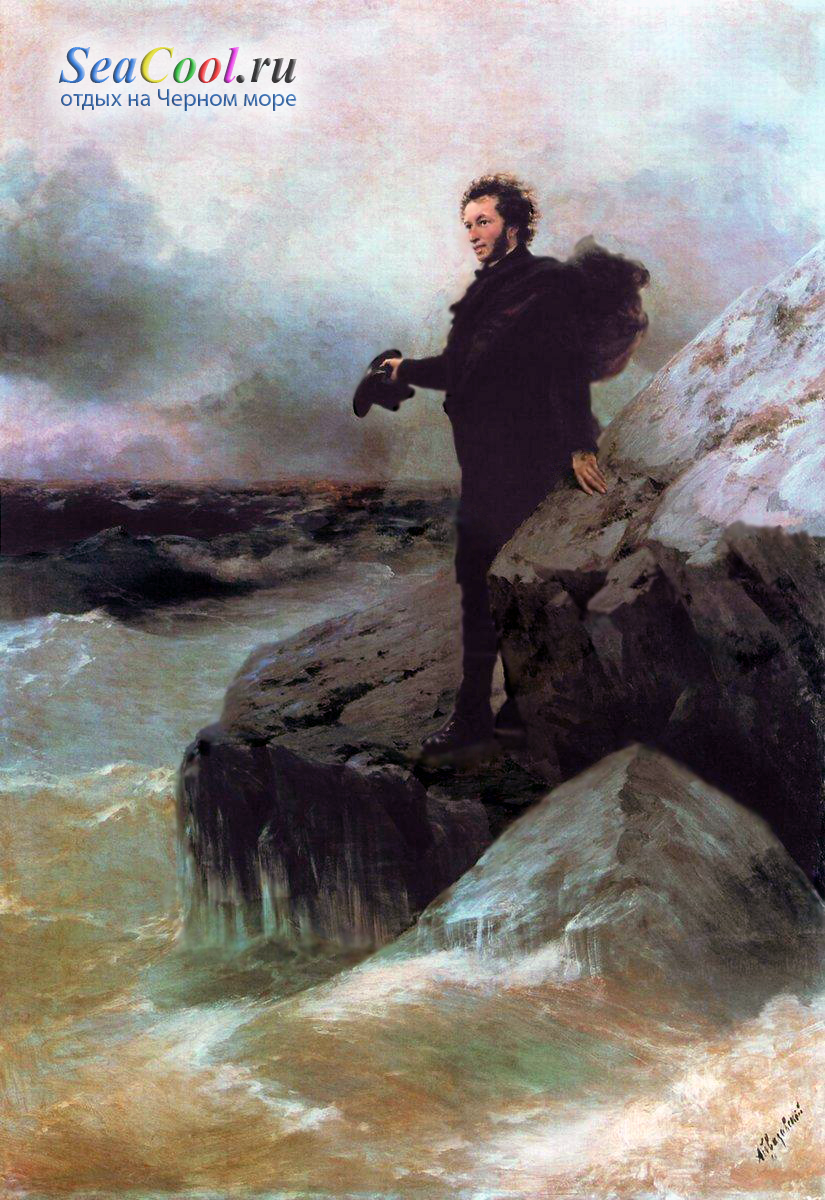 Пушкин крым и кавказ фото 84-472