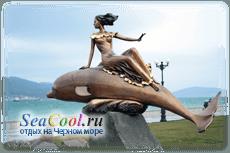 Статуя «Девушка на дельфине»